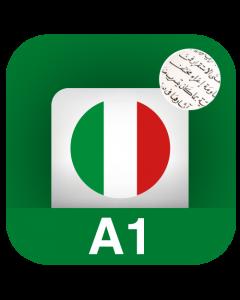 Italiano per stranieri A1 (Principiante) – Arabo